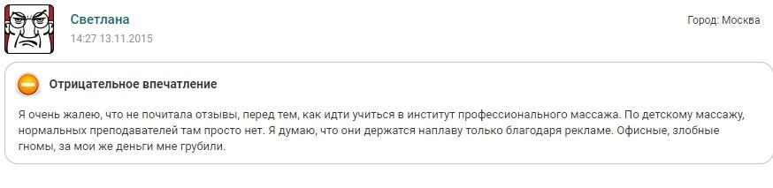 Преподаватель курса – злобный гном)