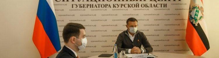 В Курской области у инвесторов появляются новые возможности