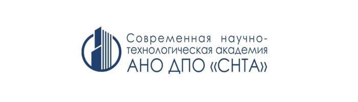 Центр АНО ДПО «СНТА»