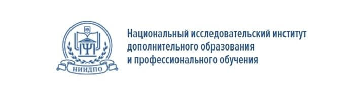 Академия НИИДПО