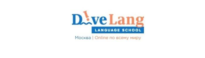 Языковая школа Dive Lang