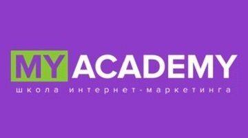 Школа интернет-маркетинга MyAcademy
