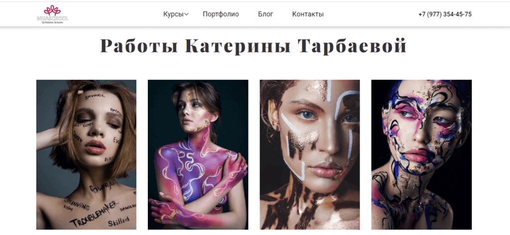Фотографии работ Катерины Тарбаевой