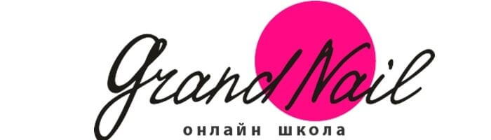 «Grand Nail»: уроки маникюра «из первых рук»