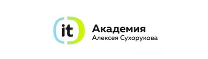 «IT-Академия Алексея Сухорукова»