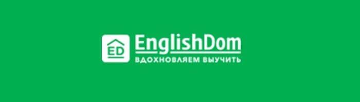 Интернациональная школа»EnglishDom»: отзывы