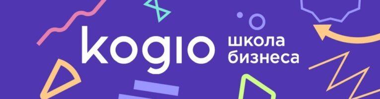 «Kogio»: школа бизнеса или очередные инфоцыгане?