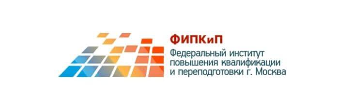 Профессиональная переподготовка в АНО ДПО «ФИПКиП»: отзывы