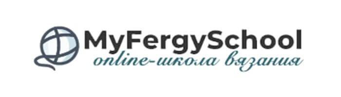 Онлайн-школа вязания «MyFergySchool»: реально ли научиться вязать по онлайн-урокам?