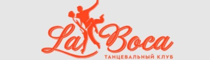 Онлайн-школа «La Boca Dance Club»: отзывы