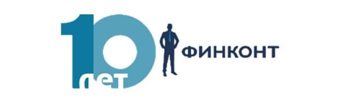 Учебный центр Финконт: отзывы