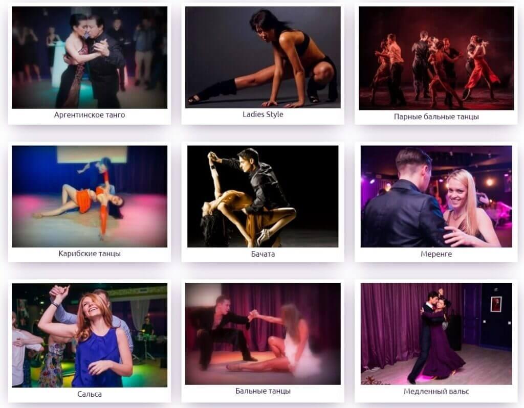Сайт колы танцев «La Boca»