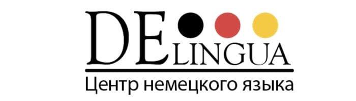 Центр немецкого языка DElingua