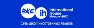 школа иностранных языков BKC логотип